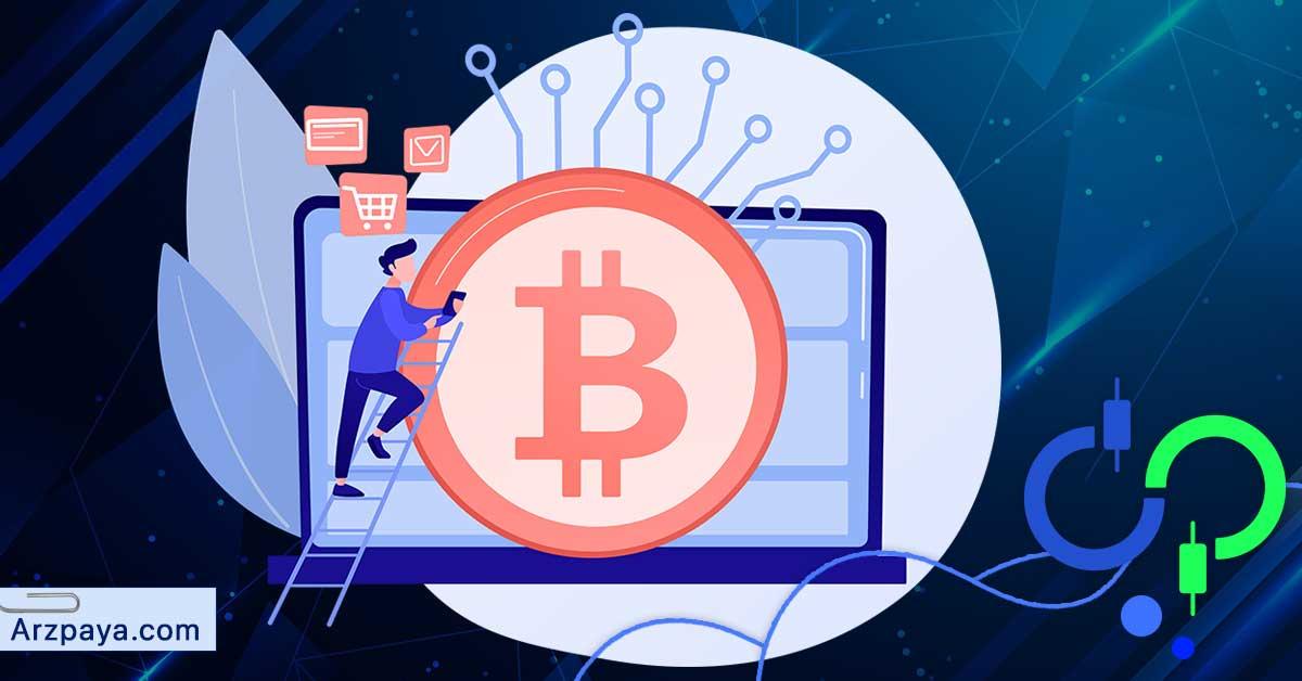 ارز دیجیتال بیت کوین چیست