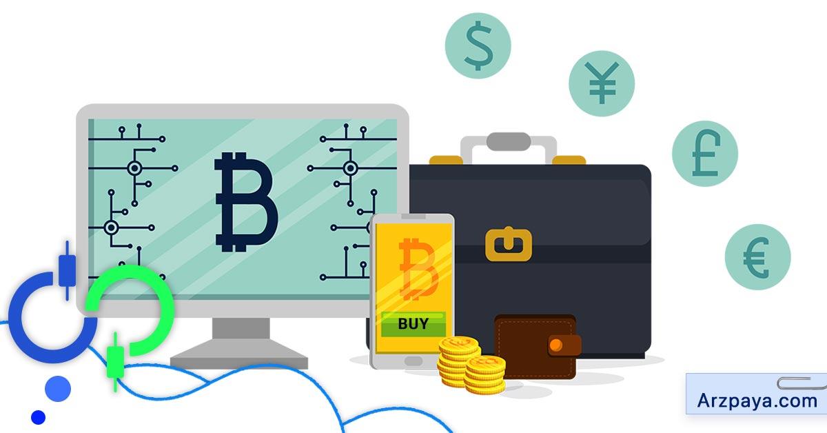 خرید ارز دیجیتال از صرافی خارجی